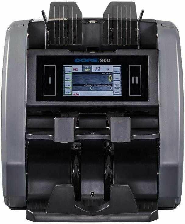 Счетчик банкнот Dors 800 FRZ-022740 мультивалюта