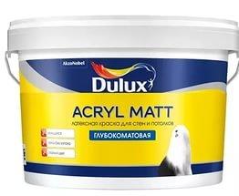 Краска латексная DULUX ACRYL MATT для внутренних работ, база А 9л