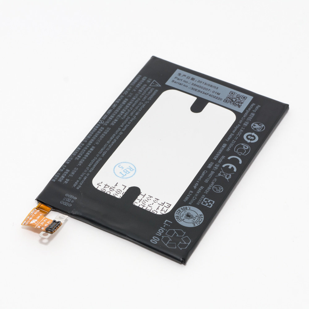 Аккумулятор BN07100 для телефона HTC M7