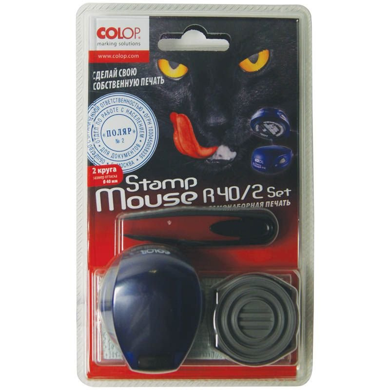 Печать самонаборная COLOP Stamp Mouse R40/2 SET карманная, 40 мм, 2 круга