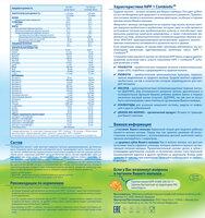 Сухие HiPP 1 Combiotic (0-6 месяцев) 800 г