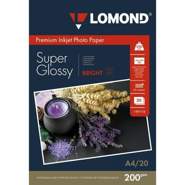 Фотобумага Lomond 1101112 A4/200г/м2/20л./белый высокоглянцевое для струйной печати