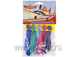 Самолеты (Disney Planes) 30 см 5 шт, набор шариков Belbal 1111-0419