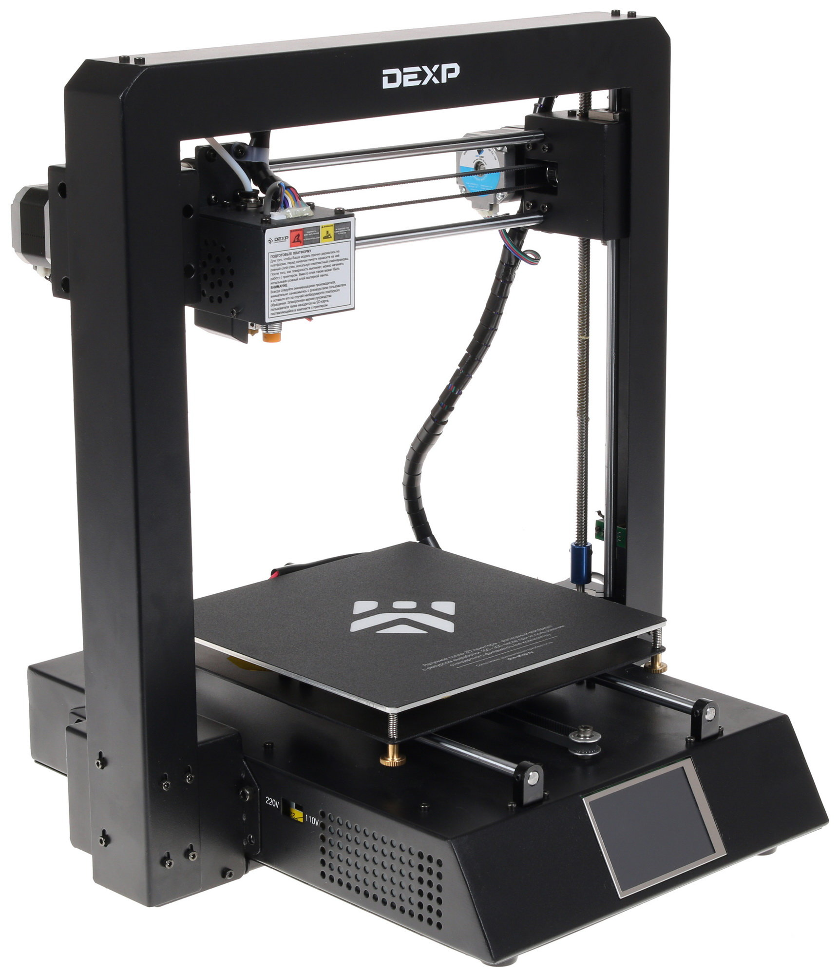 3D Принтер DEXP MG
