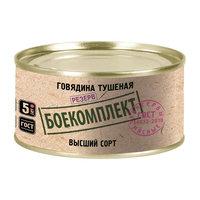 Говядина тушеная ГОСТ в/с 325г Резерв Боекомплект