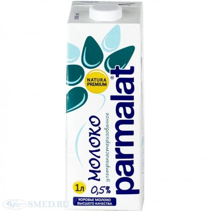 Молоко Parmalat 0,5%