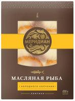 Масляная рыба Меридиан холодного копчения ломтики, 120г