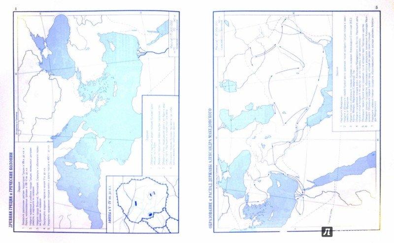 Древнего контурные решебник мира 5 атлас карты история класс история