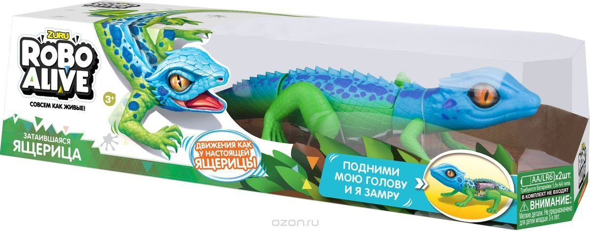 Zuru Интерактивная игрушка Робо-ящерица RoboAlive цвет синий зеленый