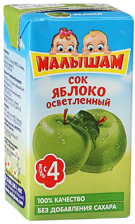 Сок осветленный Малышам Из яблок, c 4 месяцев