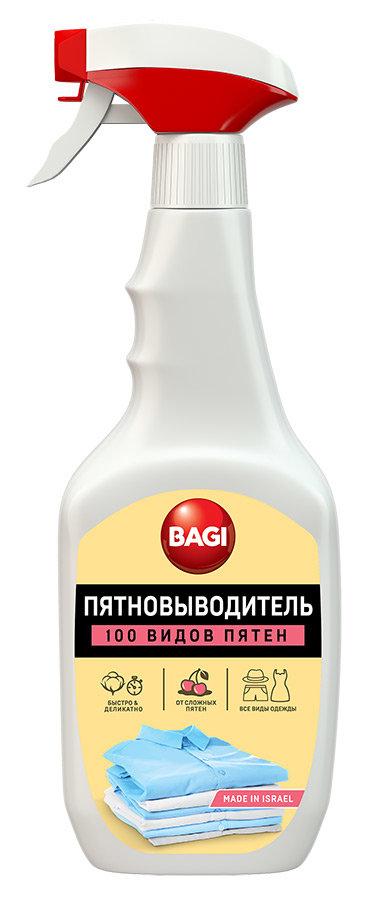 Пятновыводитель Bagi спрей 400мл