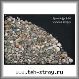 Гравий мытый речной фракции 3,0-10,0 мм по 25 кг в мешках