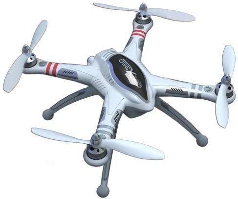 Квадрокоптер Walkera QR X350 (белый)