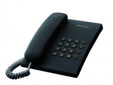 Проводной телефон Panasonic KX-TS 2350 RUB