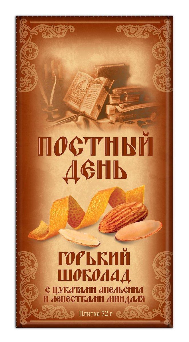 Шоколад «Постный день» апельсин-миндаль 72г