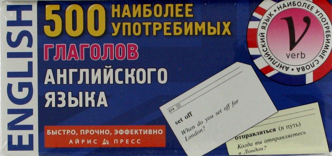 LearnWords - словари для изучения иностранного языка на ПК ...