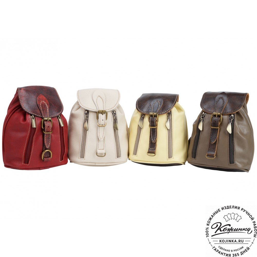 1ee1eaa0f553 ... Женский кожаный рюкзак