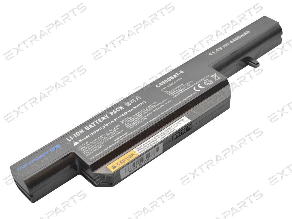 Аккумуляторная батарея для DNS 0137514