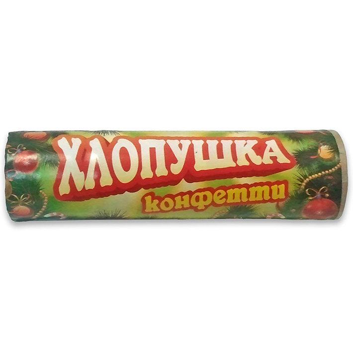 Хлопушка 100мм конфетти ЧЛ100к