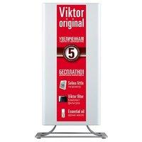Очиститель воздуха Stadler Form V-008 Viktor Original White
