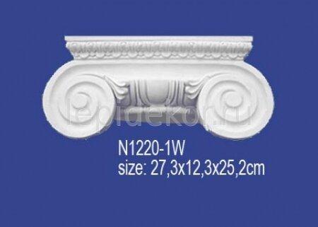 Колонна Perfect Капитель колонны N1220-1W