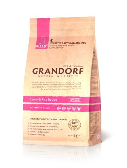 Сухой корм для котят Grandorf (Грандорф) Lamb & Rice Kitten с ягнёнком и рисом 2 кг