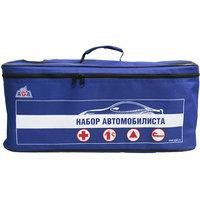 Набор автомобилиста AGA №3 (аптечка, огнетушитель, знак авар.ост, трос 3.5т, перчатки) ткань AGA-DOR-3