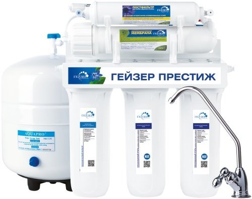 Комплект повышения давления аквафор