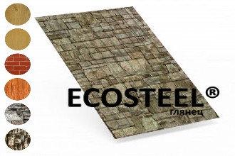 Профнастил С-8 х 1150 покр. Ecosteel глянец