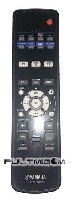 YAMAHA FSR111 WV21820 пульт