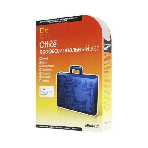 Microsoft Office 2010 Professional RU x32/x64