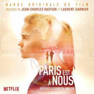 """Bastion, Jean-Charles / Garnier, Laurent """"виниловая пластинка Paris Is Us - Original Motion Picture Soundtrack (1 LP)"""""""