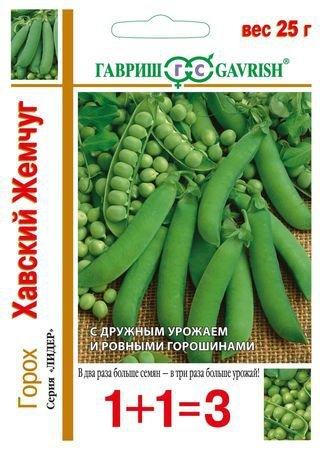 """Семена. Горох """"Хавский жемчуг Н13"""" (10 пакетов по 25 г) (количество товаров в комплекте: 10)"""