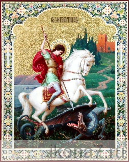 Георгий Победоносец (рукописная икона). Серия: ИК, Размер (см): 40х50 (Иконы святых)