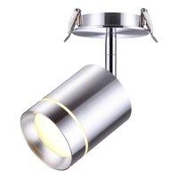 Встраиваемый светодиодный спот Novotech Arum 357689