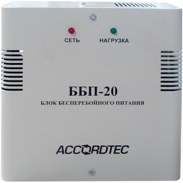 ББП-20 бесперебойный блок питания (под АКБ-7)