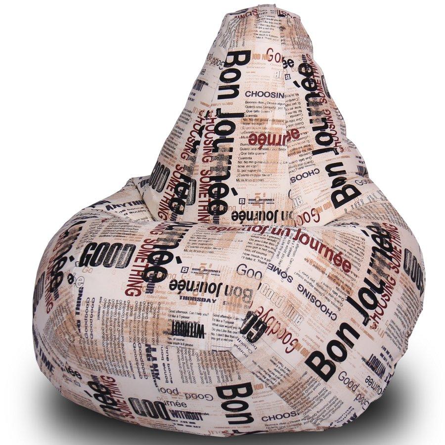 Кресло Мешок Газета L - XL размер XL