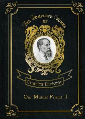 our mutual friend critical essays Sicher, efraim // connotations: a journal for critical debate2009/2010, vol 19 issue 1-2, p36 the article discusses the novel our mutual friend it highlights the essay decadence and renewal in dickens's our mutual friend, by leona toker.