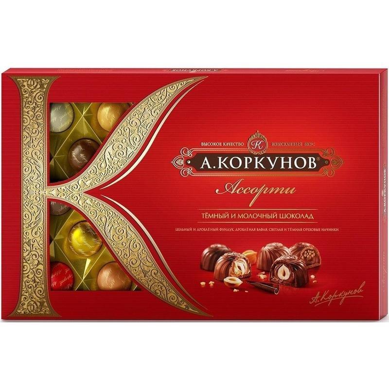 Шоколадные конфеты А.Коркунов ассорти темного и молочного шоколада 256 г