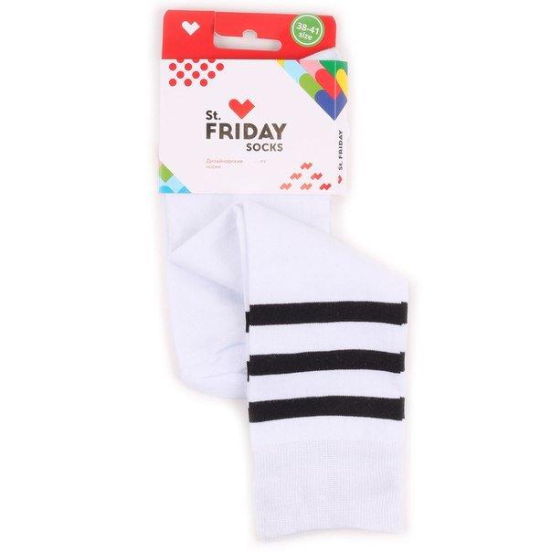 Гольфы St. Friday Socks белые с чёрными полосами