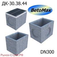 Дождеприёмный колодец секционный BetoMax ДК-30.38.44-Б-С бетонный (Дождеприёмный колодец секционный BetoMax ДК-30.38.44-Б-Н бетонный (нижняя часть))