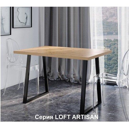 Стол обеденный Loft Artisan раскладывается до 160 см
