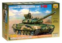 Модель для склеивания ZVEZDA 3573 Основной боевой танк т-90 - 3573