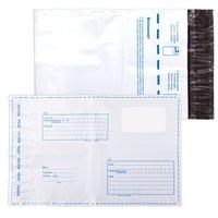 """Конверты-пакеты С5 полиэтиленовые, комплект 10 шт., 162х229 мм, """"Куда-кому"""", отрывная лента, на 150 листов, 11002.10"""