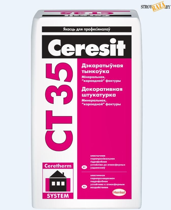 Штукатурка Ceresit CТ 35, белая, 2,5 мм, декоративная минеральная с фактурой «короед», РБ, шт.