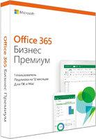 Программное обеспечение Microsoft Office 365 Business Premium Rus 1 пользователь, 1 год (KLQ-00422)