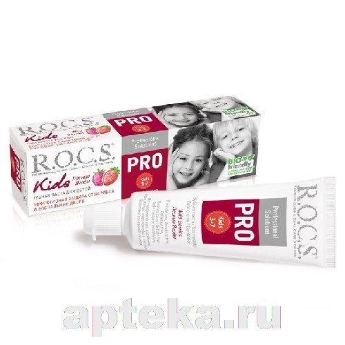 Зубная паста R.O.C.S. Лесные Ягоды