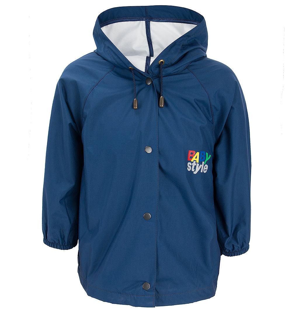 Куртка Babystyle 'Защитный', цвет: синий