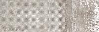 Плитка из керамогранита Ibero Декор Dec.Constellation Grey B