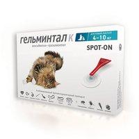 Капли от гельминтов Гельминтал К Spot-On для кошек 4-10 кг, пипетка